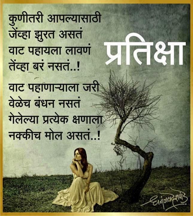 Rain Wallpaper With Quotes In Marathi Marathi Miss U Kavita Marathi Miss U Wallpaper Marathi