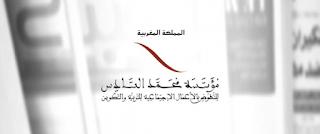 مؤسسة محمد السادس