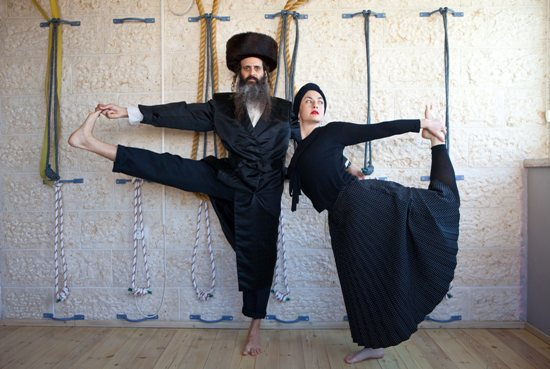 Hasidic couple teaches Yoga