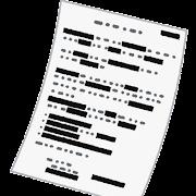 document_kuronuri_kimitsu.png