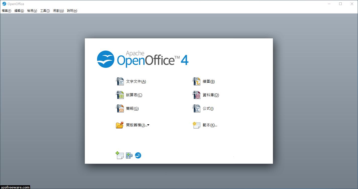 microsoft office 2007 繁體 中文 版