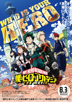 [MegaBatch] Boku no Hero The Movie : Futari no Hero,  Boku no Hero The Movie : Futari no Hero, boku no hero, Boku no Hero The Movie sub indo, Futari no Hero, Boku no Hero The Movie : Futari no Hero sub indo, boku no hero sub indo, boku no hero futari no hero sub indo, boku no hero the movie 2 hero sub indo, boku no hero academia, boku no hero academia the movie sub indo