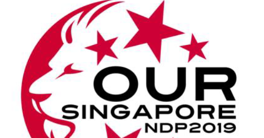 National Day 2019 Guide : Ticket Applications, Highlights, Rehersal