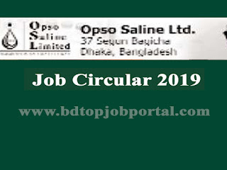 Opso Saline Ltd. Medical Promotion Officer Job Circular 2019