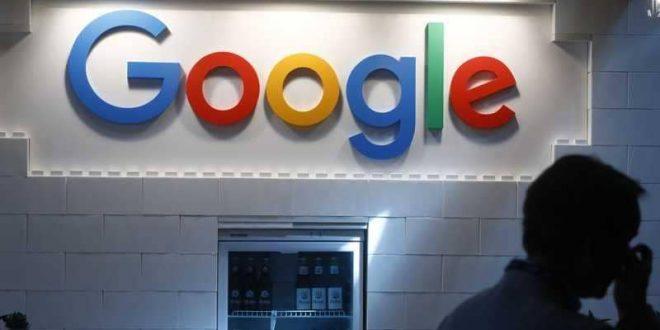 جوجل متهمه بمحاولة التربح من سجلات المرضى في بريطانيا