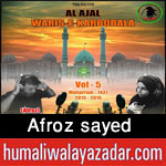 http://www.humaliwalayazadar.com/2015/10/afroz-sayed-nohay-2016.html