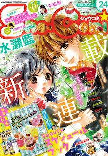"""""""Kitto ai dakara, iranai"""" el nuevo manga de Ai Minase"""