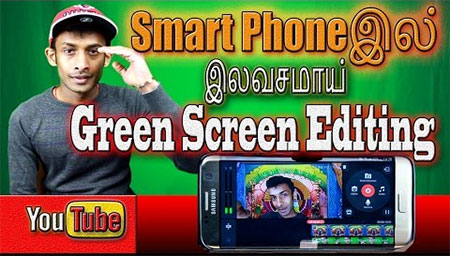 Free App for Green Screen Editing on Mobile Phone