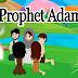 Adam (as) | Urdu Prophet story | Islamic Cartoon | Islamic Videos | Story for Children حضرت آدم (ع)