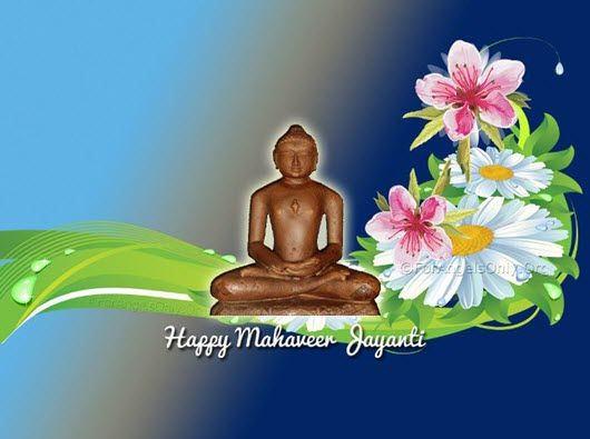 Best Mahavir Jayanti Images