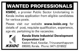 KSIDC-Recruitment-October-2017