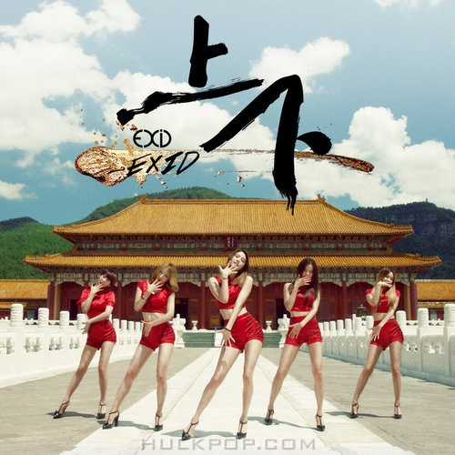 EXID – 上下 (UP&DOWN Chinese Ver.) – Single (FLAC)