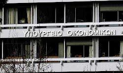 ypoik-diasfalizetai-h-oloklhrwsh-idiwtikopoihshs-toy-admhe