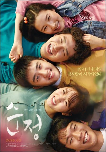 film korea unforgettable pure love