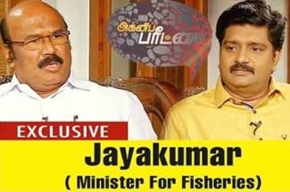 Agni Paritchai | Interview with Jayakumar | AIADMK
