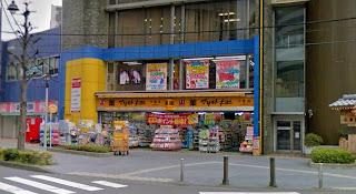 マツモトキヨシ 小金1号店