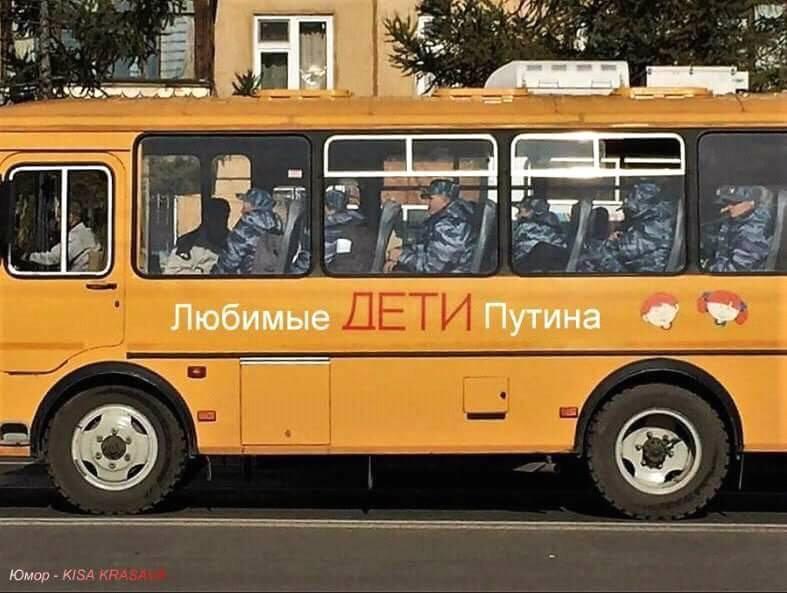 Дети Путина. Любимые