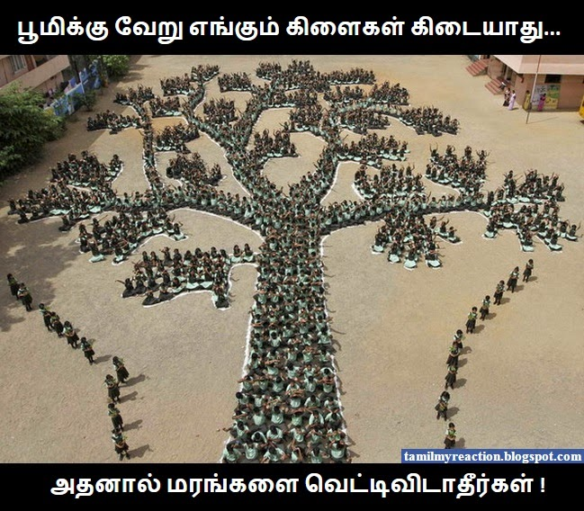 MY Reaction in Tamil: Save Trees Tamil best line