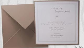classic style wedding invitations