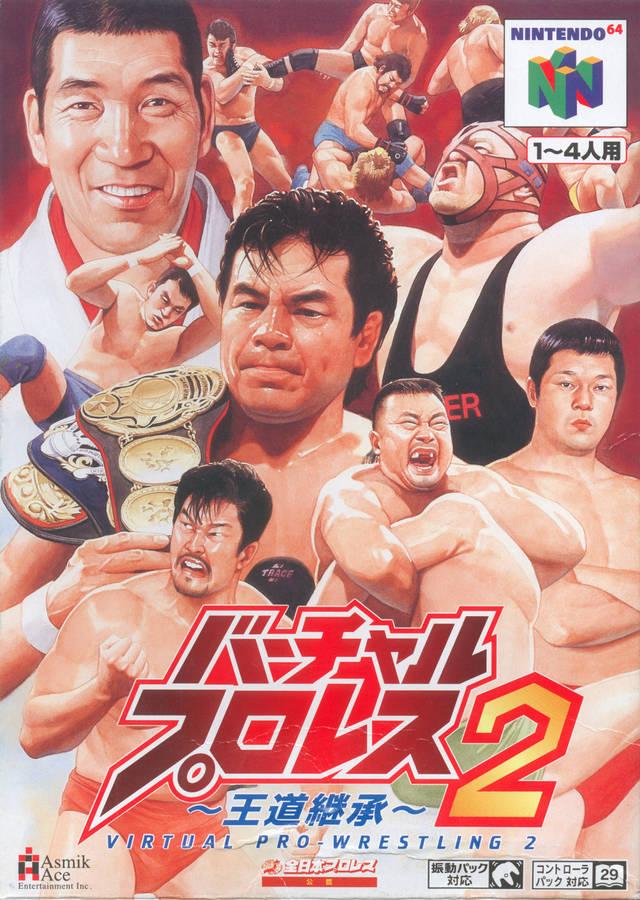 Virtual Pro Wrestling 2  Oudou Keishou