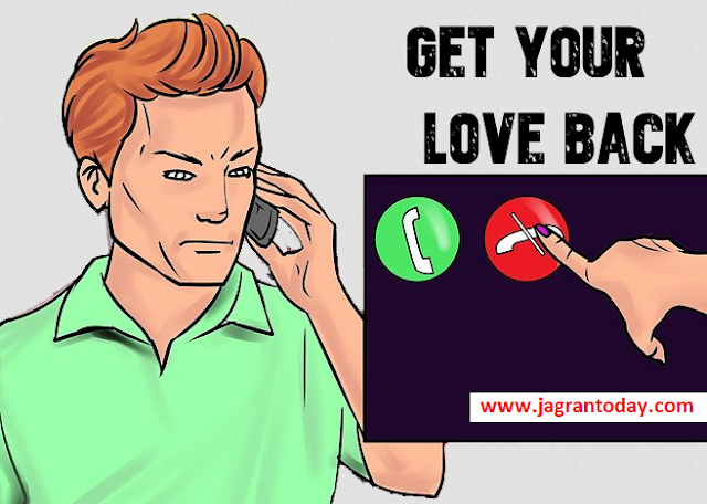 How to Get Back Your Ex Love