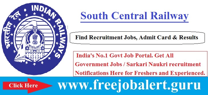 South Central Railway Recruitment 2016-17 | Sports Person Post Candidate age limit is 18 to 32 years