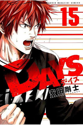 DAYS 第01-15巻 rar free download updated daily