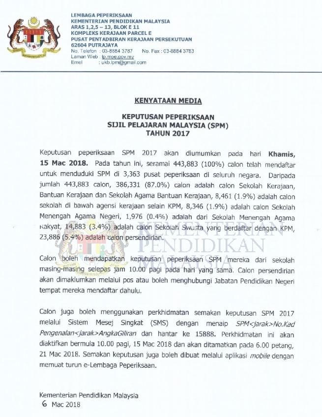kenyataan media kpm Keputusan SPM tahun 2017