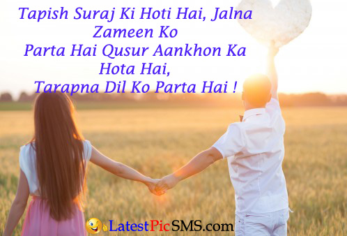 heart%2Bshayari%2Bpics%2Bfree%2Bhindi%2Bquotes - Best Love Shayari with Photo Quotes for Whatsapp & Facebook