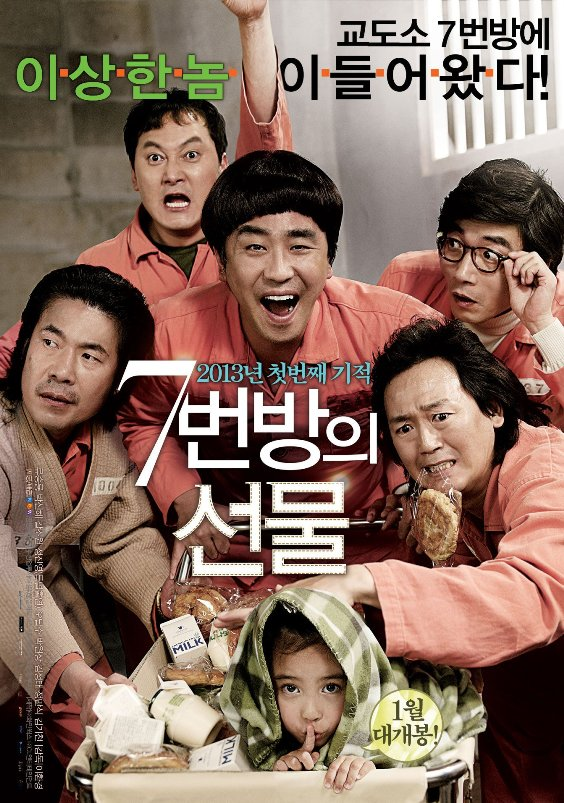 Sinopsis Film Korea 2013: Miracle in Cell No. 7