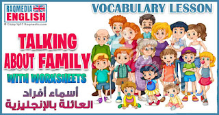 family-vocabulary-esl-picture-dictionary-worksheets-for-kids