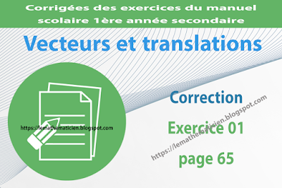 Correction - Exercice 01 page 65 - Vecteurs et translations
