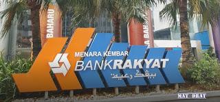 Dividen Bank Rakyat 2018 ( Diumumkan 2019 )