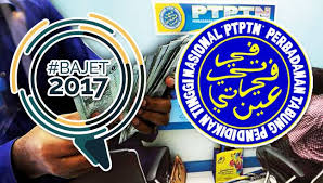 Kadar Insentif Diskaun Bayaran Pinjaman PTPTN 2016/ 2017