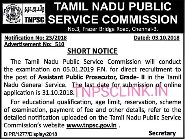 TNPSC Assistant Public Prosecutor, Grade-II Post Vacancy Notification 3.10.2018