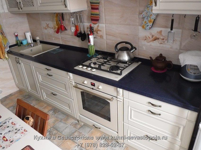 Элитные кухни из массива Севастополь