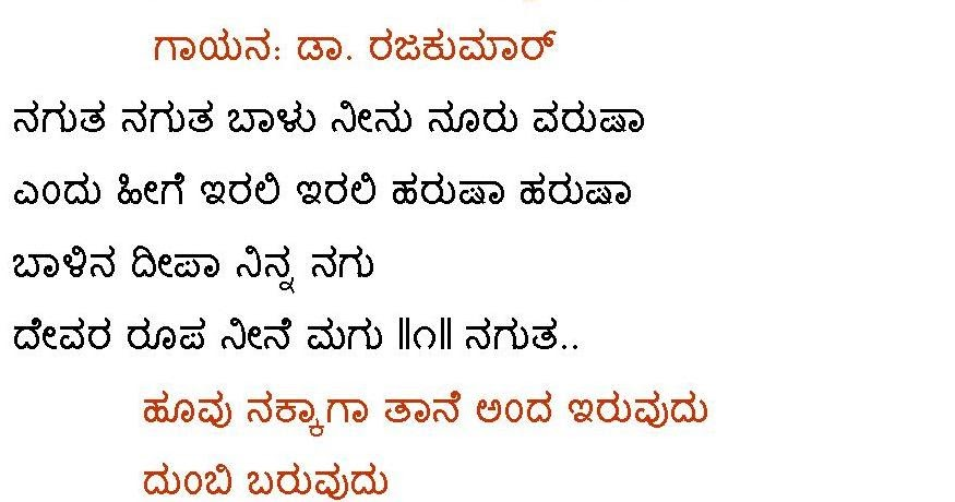 Parashuram kannada movie video songs / Imdb party down south