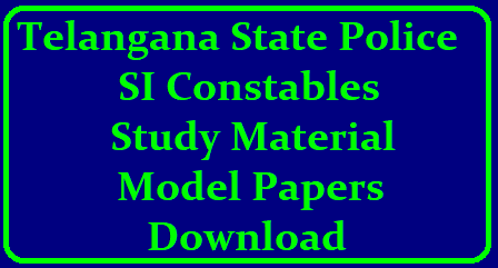 TS Police SI Constables Study Material Model Papers PDF Download TS Police SI Constables Study Material Model Papers PDF Download | Police Constables Study Material | si study material in telugu | SI Police - Study Material| Manabadi.com | Telangana State - Sub Inspector Main Exam - Telugu Study Material | /2018/06/ts-police-si-vro-vra-group-IV-constables-bHAGYA-NAGAR-study-material--MODEL-QUESTION-PAPERS-DOWNLOAD.html