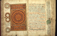 Biblioteca Africa e Oriente: dal 9 maggio negli spazi della Nazionale Centrale di Roma