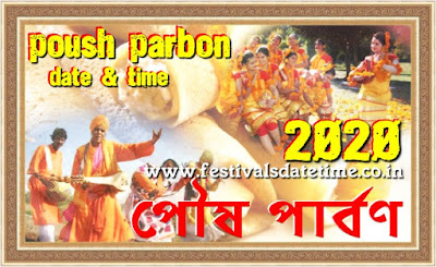 2020 Poush Parbon, Poush Sankranti, Makar Sankranti Date & Time in India