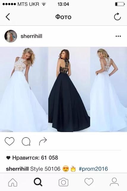 Самое большое платье было сшито для 266