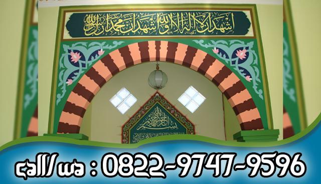 Harga Jasa Lukisan Kaligrafi Dinding Masjid
