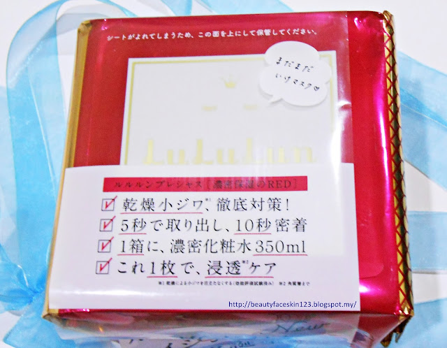 LULULUN PRECIOUS RED RICH MOISTURIZING FACE MASK