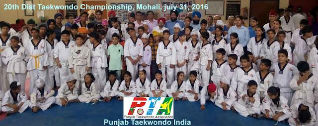 20th Dist Taekwondo Championship, Mohali, Chandigarh, Punjab, India, Martial Art Tkd Training, Coaching Classes, Clubs, Academy, Mix, Self-defence, fitness, Association, Federation, master Er. Satpal Singh Rehal, Kot Maira, Garhshankar, Hoshiarpur, Nawanshahar, Ropar, Patiala, Jalandhar, Moga, Ferozepur, Gurdaspur, Pathankot, Amritsar, Mansa, Sangrur, Fazilka affiliations, PTA