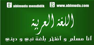 Ketika bertemu dengan sosok baru disekolah atau lingkungan rumahmu Contoh Teks Percakapan Bahasa Arab Tentang Taaruf (perkenalan)