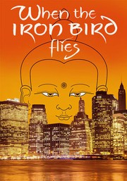 https://www.facebook.com/WHEN-THE-IRON-BIRD-FLIES-116622151709063/