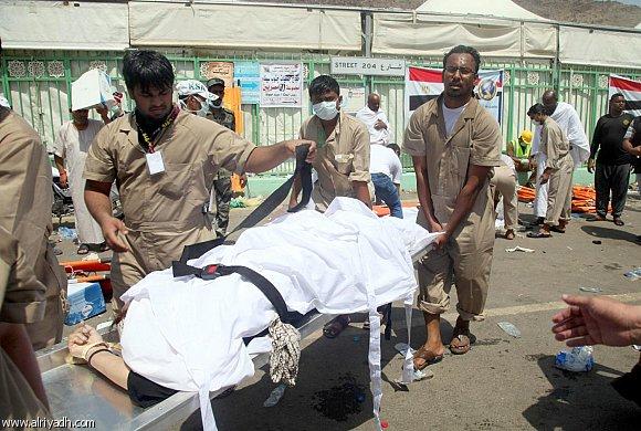 insiden mina 717 jamaah haji wafat dan 863 luka-luka