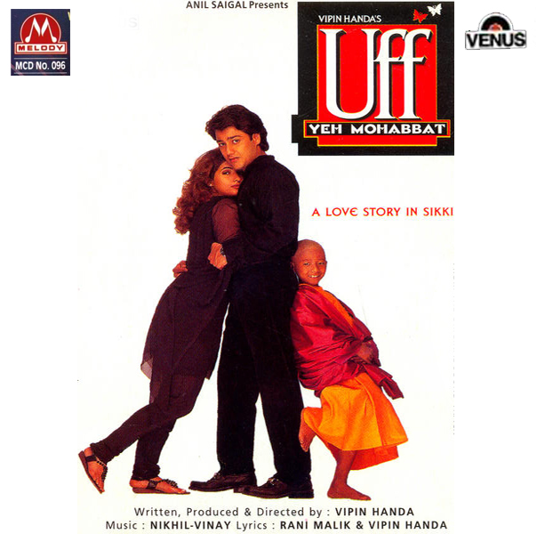 Koi Puche Mere Dil Se Full Mp3 Song Download: Renas.tk Mp3 (TKR): September 2012