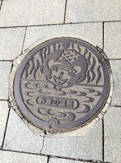 Shibu Onsen Manhole