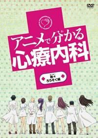 anime bertema pengtahuan terbaik di dunia